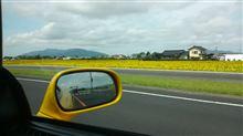 松江です。