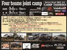 いよいよ!来週末は「Heart Beat BBQ 1st CAMP TASHIRO」ですよ(^-^)/