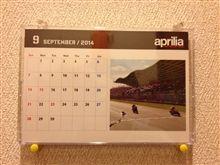 9月のアプリリアクオリティ。
