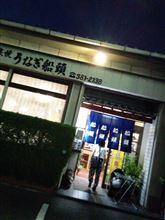 名古屋グルメ@最後の晩餐☆