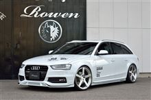 《Audi A4 Avant S-LINE facelift》 完成しました。 《先行予約》受付中です♪