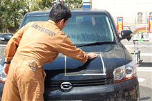 洗車実演会のお知らせ