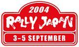 ラリー・ジャパン2004を振り返るLEG3
