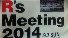 R'sミーティング2014 in FSW