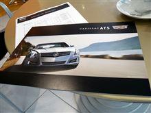 キャデラックATSに試乗して来ました。さすが2013北米カーオブザイヤー受賞車