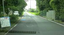 通学路安全対策工事