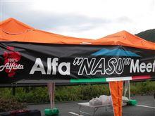第2回 ALFA NASUミーティング行ってきましたよ~