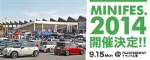 MINIのビッグイベント『MINI FES.』に参加します。