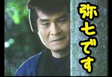 最悪の朝(*`Д´*)