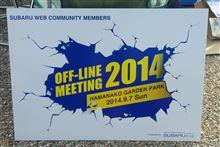 SUBARU WEB COMMUNITY off-line meeting in 浜名湖ガーデンパーク 2014