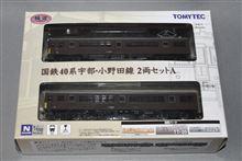 トミーテック 鉄道コレクション 国鉄40系宇部・小野田線2両セット