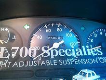 250000キロ突破!!そして・・・