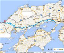 2014/09/12 島根県まで行ってきます♪ 初:出発予告♪謎