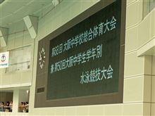 第50回 大阪中学生 学年別水泳競技大会