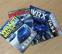 新型WRXの本