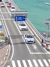 「なんちゃって in 九州」 角島大橋&やまなみハイウェイ