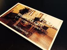 カフェ探訪 minoi ts Cafe(ミノイカフェ)2014/9/15