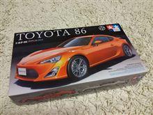 【タミヤ TOYOTA86のプラモデルを購入しております】本家、美のvitz!!更新しました