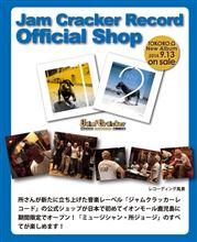 所さんのCD&歌詞カード!