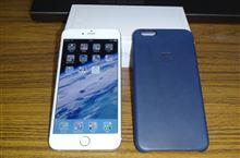 iPhone6 Plus Setup 完了(^_^)v