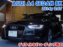 AUDI A4セダン(8K) デイライトなどコーディング施工