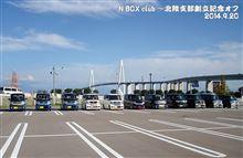 ひっくるめれない「9/20(土)N BOX club~北陸支部創立オフ」他、9月最終版!?
