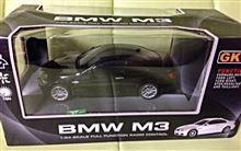 BMW M3 がやって来た