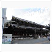 法事で京都 あと観光