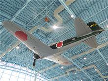 空の防衛をお勉強 -航空自衛隊 浜松広報館-