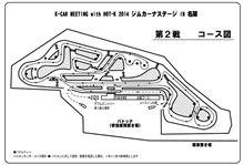 名阪ジムカーナ2014第2戦/ビート【動画】