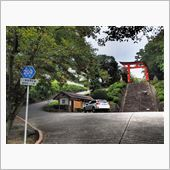 群馬県道209号貫前神社線