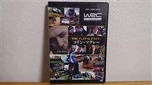 WRCグレイテスト・ドライバー コリン・マクレー
