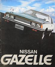 S110ガゼールカタログ研究【1980年12月発行】