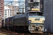 EF66-32
