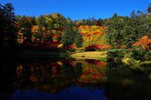 紅葉を求めて 秋分の日 北海道 いろいろ三のつく旅