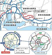 開通 ネットワークを重視した高速の進延が続く。