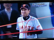 V3おめでとう!!