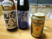 今日の一杯! 日本酒編