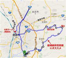 熊本の色んなトコを走り回ったケド、『益城彼岸花街道』は隠れた名所だと思う