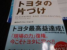 こんな本買ってみました。