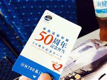 祝・東海道新幹線開業50周年