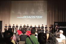 LONG LIVE THE ROADSTER FAN Yokohamaへ参加して来ました♪