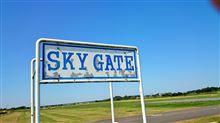 SKY GATE 再訪
