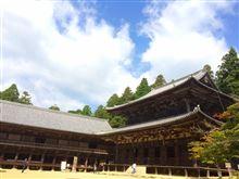黒田官兵衛さんにあやかって書寫山圓教寺さんへ行ってみました(ゝω・)v