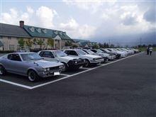 富山エクスプレス