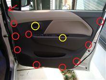 ☆ ワゴンR(MH34S)ドアミラー自動格納装置取付 パート3 (ドアパネルの外し方)