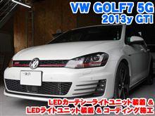 ゴルフ7(5G) LEDカーテシーライト装着&コーディング施工