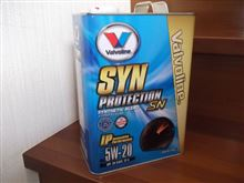 Valvoline SynProtection 5W-20(SN)