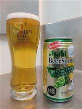 ビールとジュースのカクテルッ