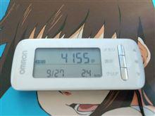 測定(2014/9/27) 土曜日